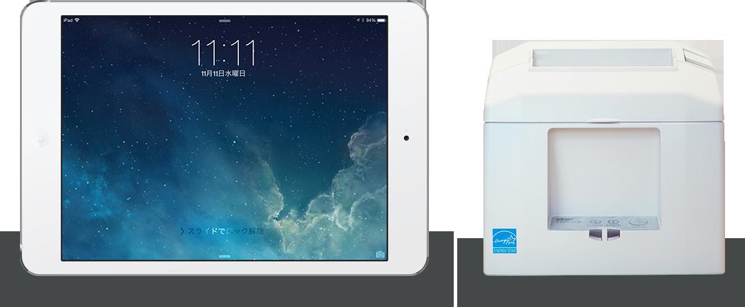 ipad・プリンター airウェイトの周辺機器画像
