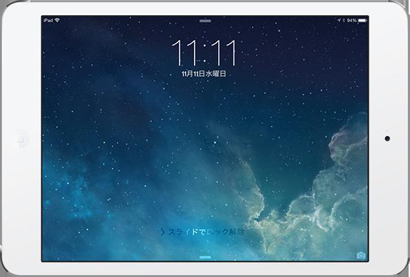 iPad 機器の紹介