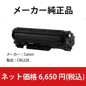 Canon トナーカートリッジ328 CRG‐328
