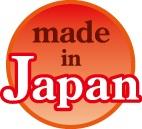 日本光電は日本製