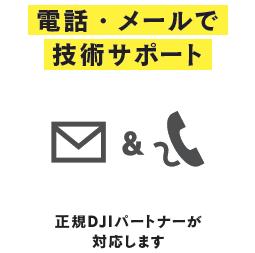 特集_カメラ_産業用ドローン7