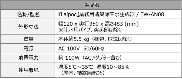 product_10.jpg