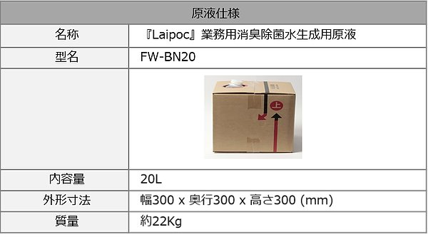product_13.jpg
