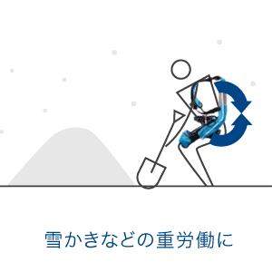 scene_snowshoveling.png