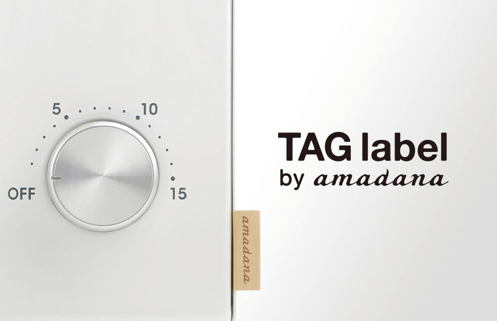 TAG label by amadana