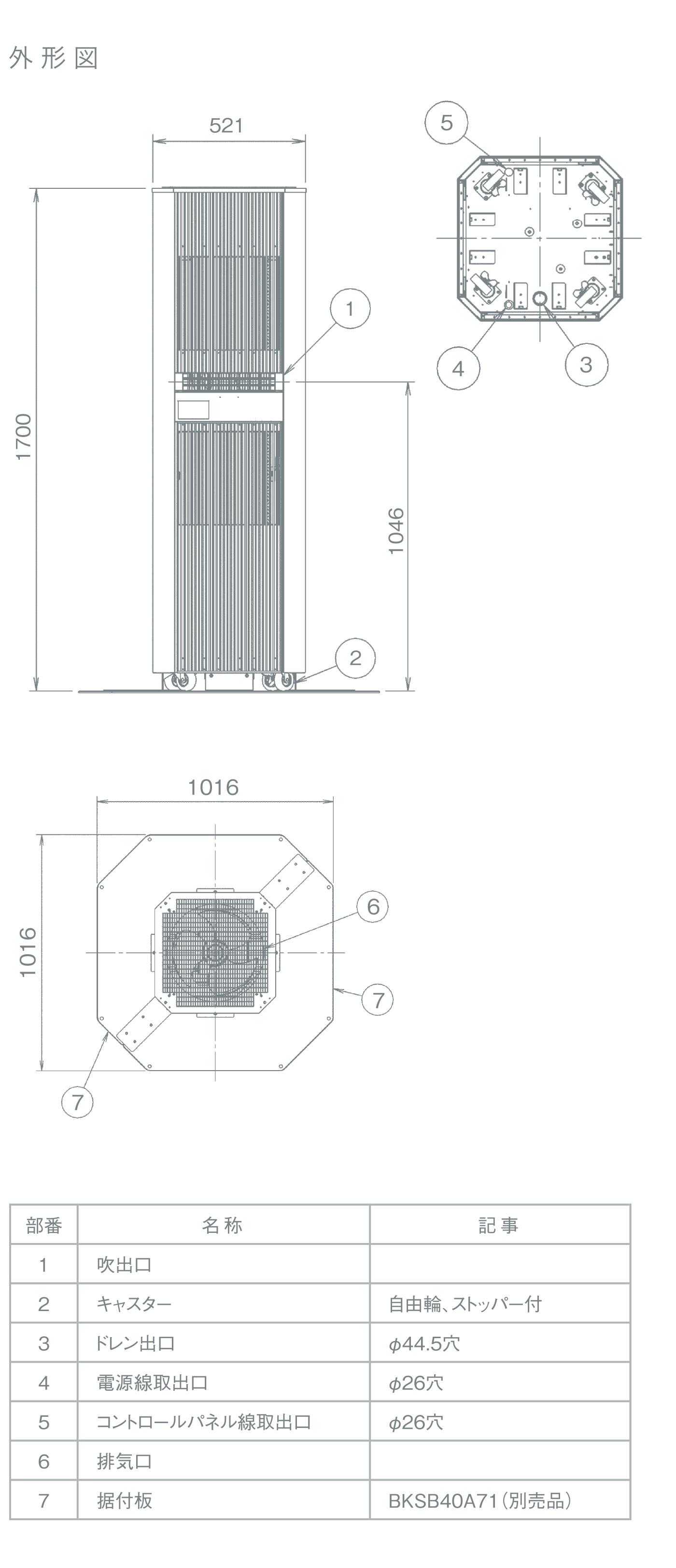 アウタータワー 外形図
